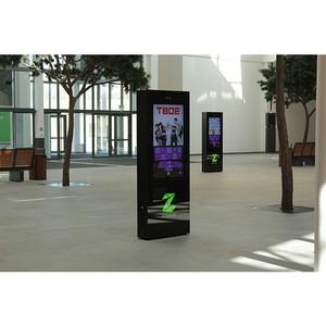 ТРЦ «Zеленопарк» радует посетителей системой Directorix™ на базе технологий Microsoft