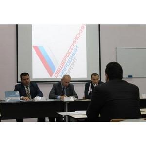 Руководитель Калужского УФАС России принял участие в региональной конференции ОНФ