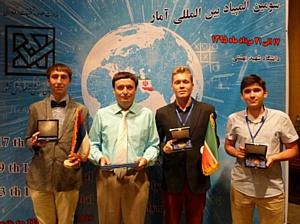 Студенты-химики КФУ завоевали высшие награды на IX Международной олимпиаде по химии