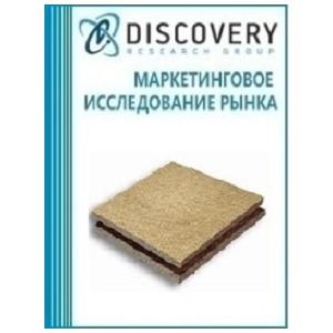 Discovery Research Group. Импорт плит ДВП и MDF в Армению, Белоруссию, Казахстан и Кыргызстан в 2012-2015 гг
