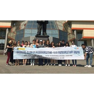 В вузе прошла летняя школа для корейских студентов