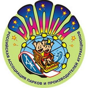 Индустрия досуга и развлечений в регионах России