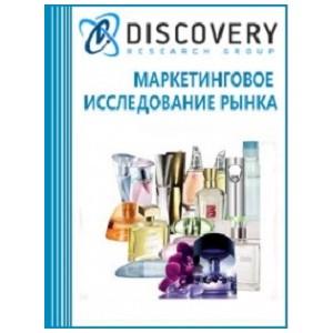 Анализ рынка парфюмерии в России: итоги I пол. 2016 года