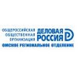 Олег Даутов: «Александр Третьяков защитит омских предпринимателей»