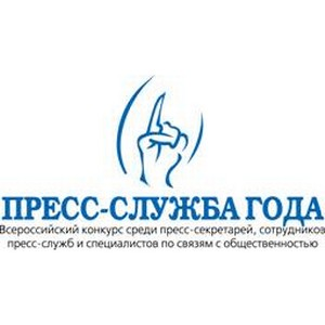 «Пресс-служба года-2012»: состав жюри конкурса пополняется