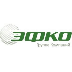 В ДГТУ состоялась презентация ГК «Эфко» и Инновационного центра «Бирюч»