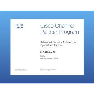 Галэкс вновь подтвердил специализации Cisco Advanced Security Architecture
