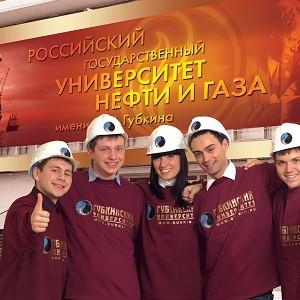 БФ «Сафмар» Михаила Гуцериева оказал поддержку РГУ нефти и газа имени И.М. Губкина