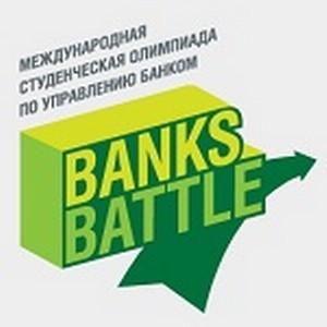 «Битва банков» начинается!