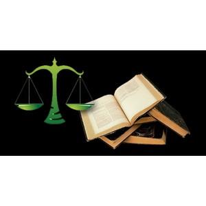 «Персональный адвокат» для физических лиц