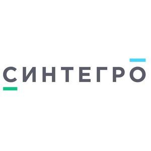 «Синтегро консалтинг» завершил проект в «УК «Арсагера»  по переводу отчетности на ЕПС