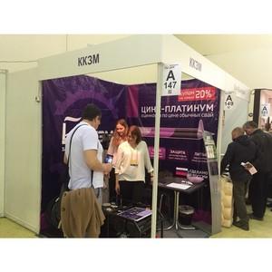 ККЗМ презентовал машину для установки свай на международной выставке