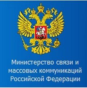 «Роль СМИ в развитии интеграционных процессов на территории Евразийского Союза»