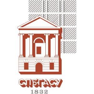 II Всероссийская межвузовская конференция «Магистерские слушания» в СПбГАСУ