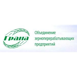 В ЗАО «Табунский элеватор» на Алтае активно  ведётся строительство крупоцеха