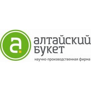 «Алтайский букет» примет участие в заседании Совета Центросоюза РФ