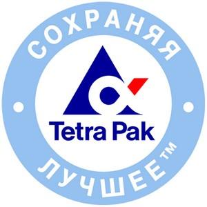 HeliCap™ 23 – инновационное решение Тетра Пак впервые в России