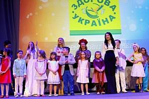 Журнал «Ukrainian People» в своей деятельности занимает твердую позицию