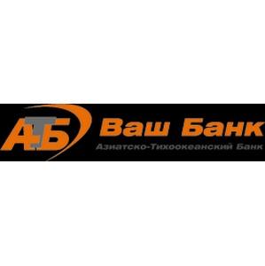 Азиатско-Тихоокеанский банк предлагает малому бизнесу «Простое решение»