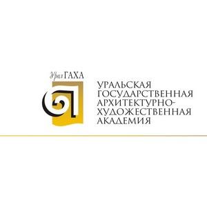 Архитекторы Урала предложат свою стратегию редевелопмента промышленных зданий