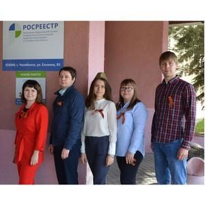 Патриотическая акция «Георгиевская лента» состоялась в Управлении Росреестра