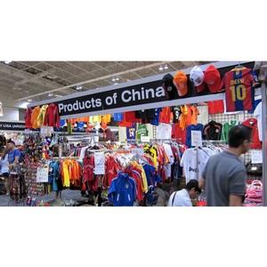 Как открыть свой бизнес по продаже товаров из Китая?