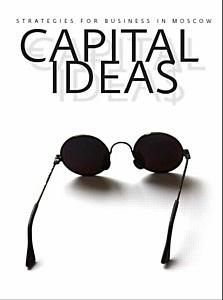 «Capital Ideas»: вышел второй номер журнала для иностранных инвесторов