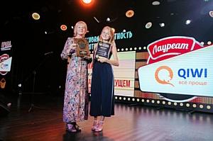 Qiwi стала двукратным лауреатом премии «Права потребителей и качество обслуживания»
