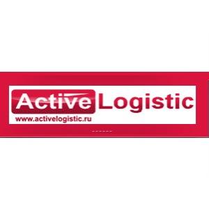 Актив Логистик объявили о снижении цен на доставку контейнеров по г. Магадан