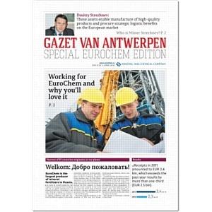 ИД «МедиаЛайн» подготовил спецвыпуск газеты «ЕвроХим» для предприятия в Бельгии