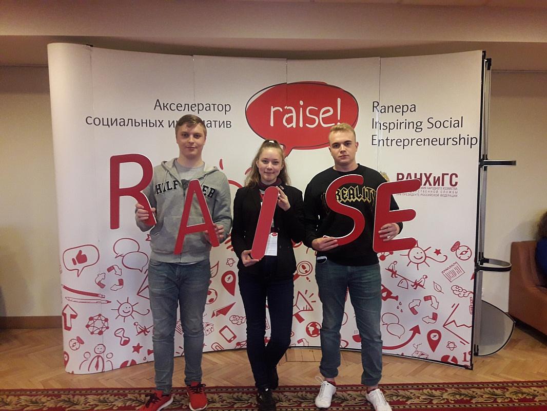 Студенты Дзержинского филиала РАНХиГС заняли 2 место в финале всероссийского конкурса Raise