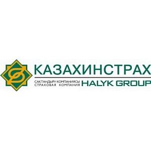 """Рейтинговое агентство A.M. Best повысило рейтинги АО """"Казахинстрах"""""""