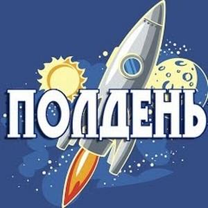 Российские студенты представили проекты развития волонтерства на Всероссийском студенческом форуме