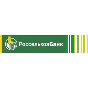 Общий депозитный портфель Липецкого филиала Россельхозбанка превысил 2,8 млрд рублей