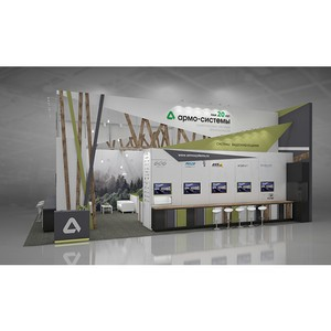 На выставке Securika Moscow «Армо-Системы» покажет оборудование для различных отраслей экономики