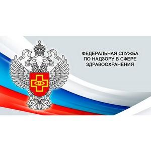 Российские лекарства не хуже импортных
