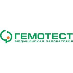 Пресс-конференция медицинской лаборатории «Гемотест»