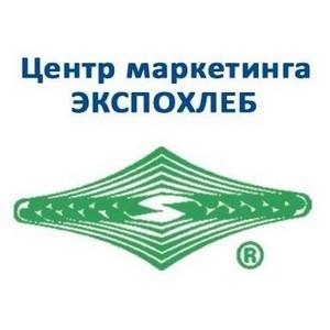 МСЕ «Экспохлеб» и Fiera di Forli SPA подписали соглашение о сотрудничестве