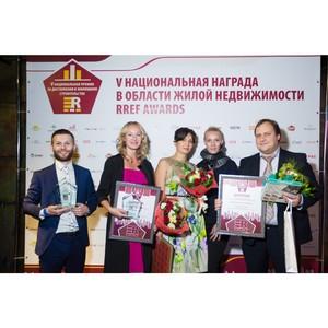 ЖК «Эталон-Сити» стал лауреатом премии RREF Awards