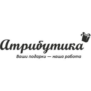 Компания «Атрибутика» готовит корпоративные подарки ко Дню строителя