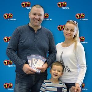 Семья из Магадана выиграла в Гослото почти полмиллиона рублей