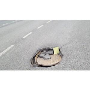 ОНФ подвел итоги реализации проекта «Дорожная инспекция ОНФ/Карта убитых дорог» в Москве