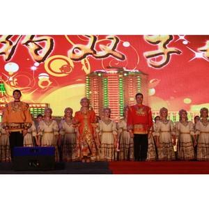 Совместные культурные мероприятия – ивенты, укрепляющие международные связи