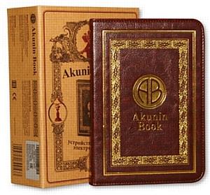 Onyx Akunin Book – «фанбук™» Бориса Акунина