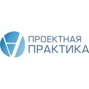 Проектная Практика обучила Правительство Архангельской области