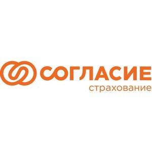 8,6 млн руб. заработал агент страховой компании «Согласие» в 2019 году