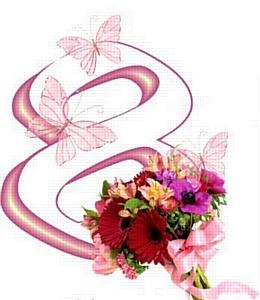 Инсотел поздравляет с Наступающим праздником 8 Марта!