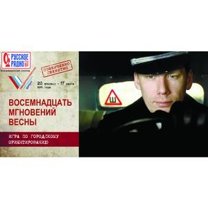 Вторая игра квеста ОНФ «18 мгновений весны» в Сыктывкаре была посвящена театру драмы имени Савина