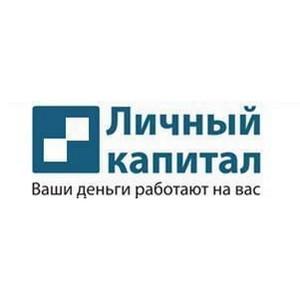 11 октября прошло закрытое заседание Клуба инвесторов компании Личный капитал