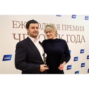 Екатеринбургский центр развития предпринимательства выразил предновогодний респект стартаперам 2015